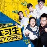 おすすめの中国ドラマ