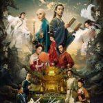 おすすめの中国映画【妖猫传・空海-KU-KAI-美しき王妃の謎】